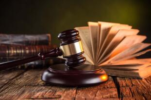 İcra Ceza Mahkemesi Nedir?